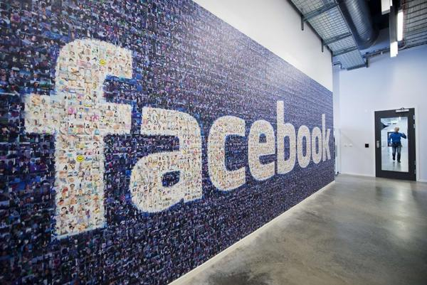 The Facebook logo adorns a wall at the company's data center in Sweden.