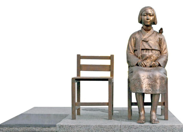 The $30,000 statue is a memorial to the Korean and other women taken as sex slaves by the Japanese Army during WWII.
