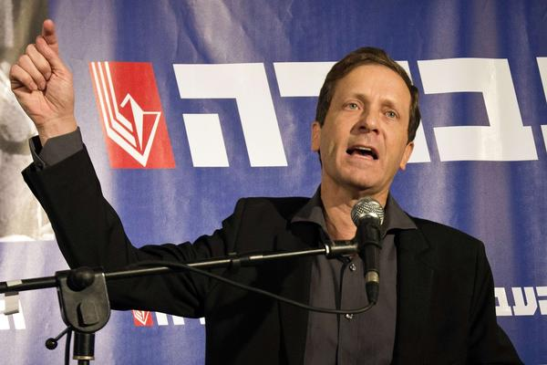 Isaac Herzog, newly elected chairman of Israel's Labor Party, gives a speech following the announcement of his victory in Tel Aviv.
