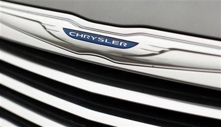 Chrysler's IPO is expected to raise nearly $2 billion.