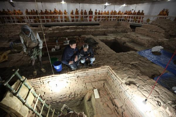 New evidence of Buddha's birthplace