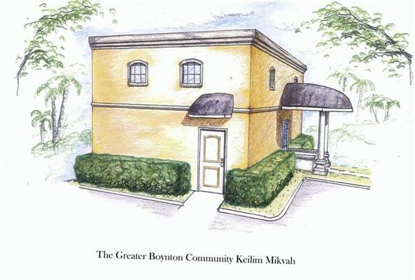 Artist's rendering of Chabad of Greater Boynton's, mikveh bath, a ritual bath designated to cleanse utensils used in the kitchen.