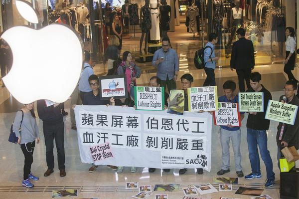 Activists protest at Hong Kong Apple store for labor rights.
