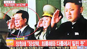 N. Korea announces execution of leader's 'traitor' uncle
