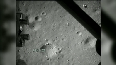 Raw: China lands spacecraft on moon