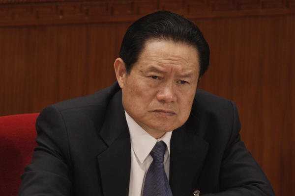 Zhou Yongkang, then China's domestic security chief, attends a meeting in Beijing in March 2008.