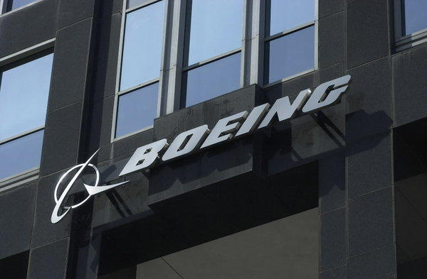 Boeing Co. announced a $10 billion share buyback program.
