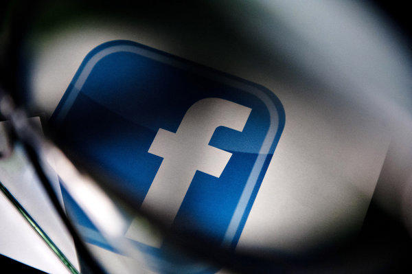 Facebook said tracking users' activity even if they decide not to post a status or comment falls within the company's terms of service.