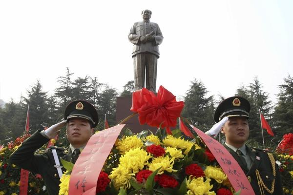 120th anniversary of Mao Tse-tung's birthday