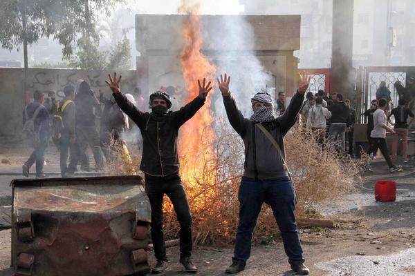 Egyptian students protest