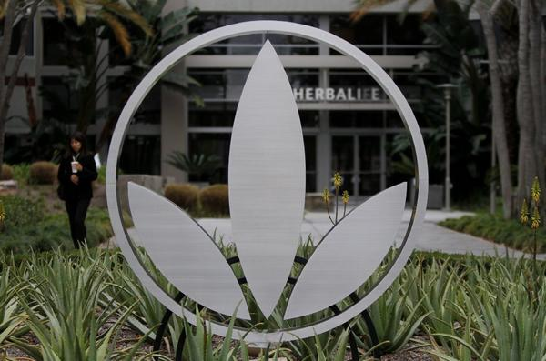 Herbalife shares fall