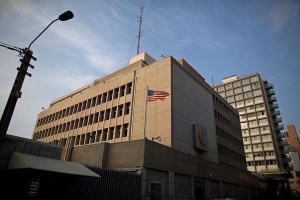 Alleged terrorist plot against U.S. Embassy in Israel