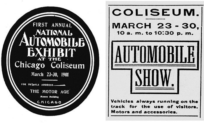 Chicago Auto Show history