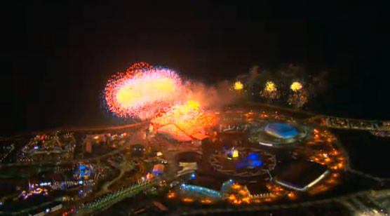 The 2014 Winter Olympics closing ceremony ended with a blast of fireworks.