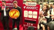 'World's first' Bitcoin shop opens in Hong Kong