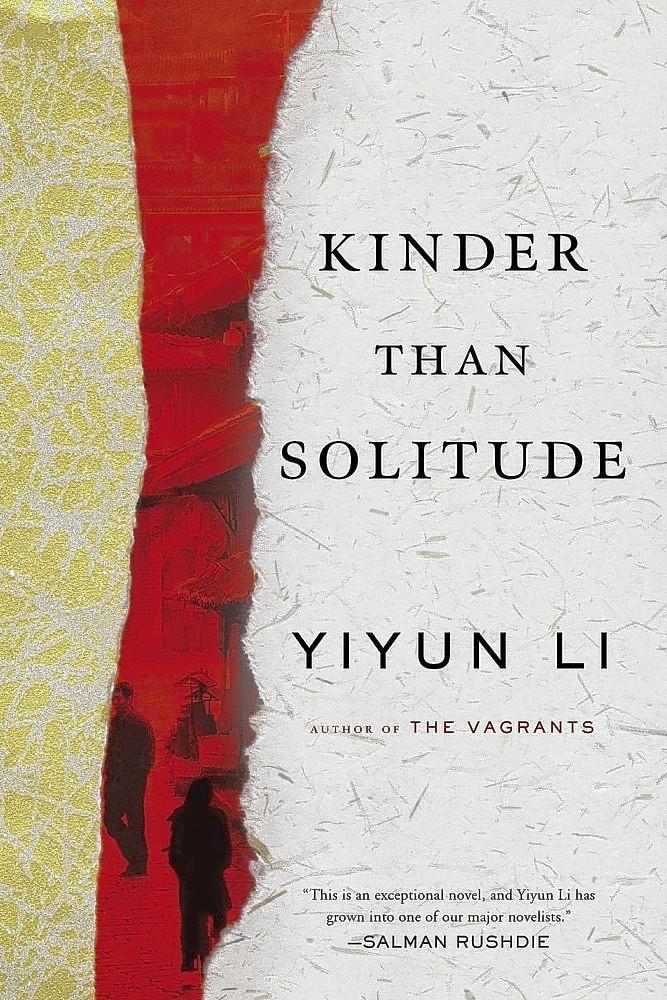 """""""Kinder Than Solitude"""" by Yiyun Li"""