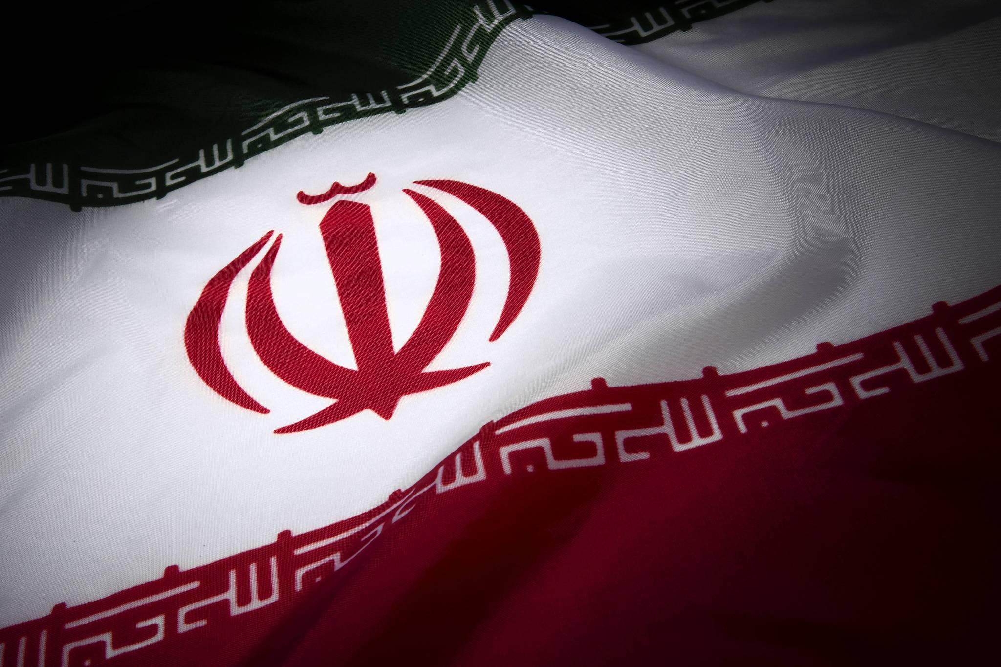 The Iranian flag.