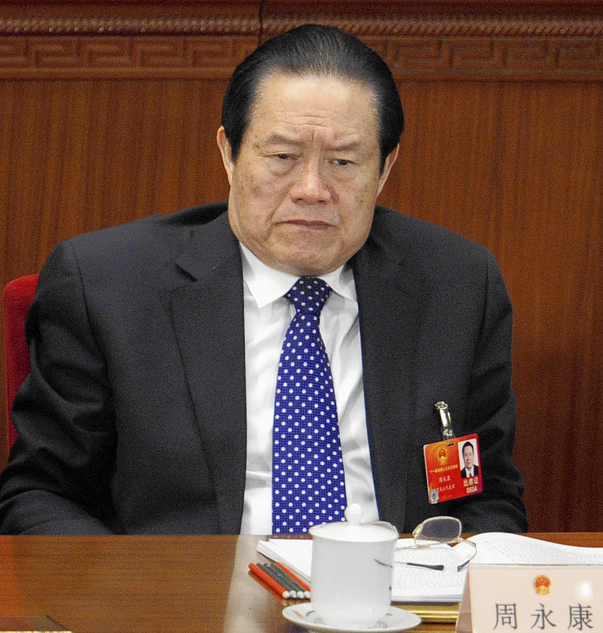 Zhou Yongkang, a former member of the Politburo Standing Committee, the highest body in the Chinese Communist Party, is believed to be the subject of a corruption probe. But news accounts in China have studiously avoided mentioning his name.