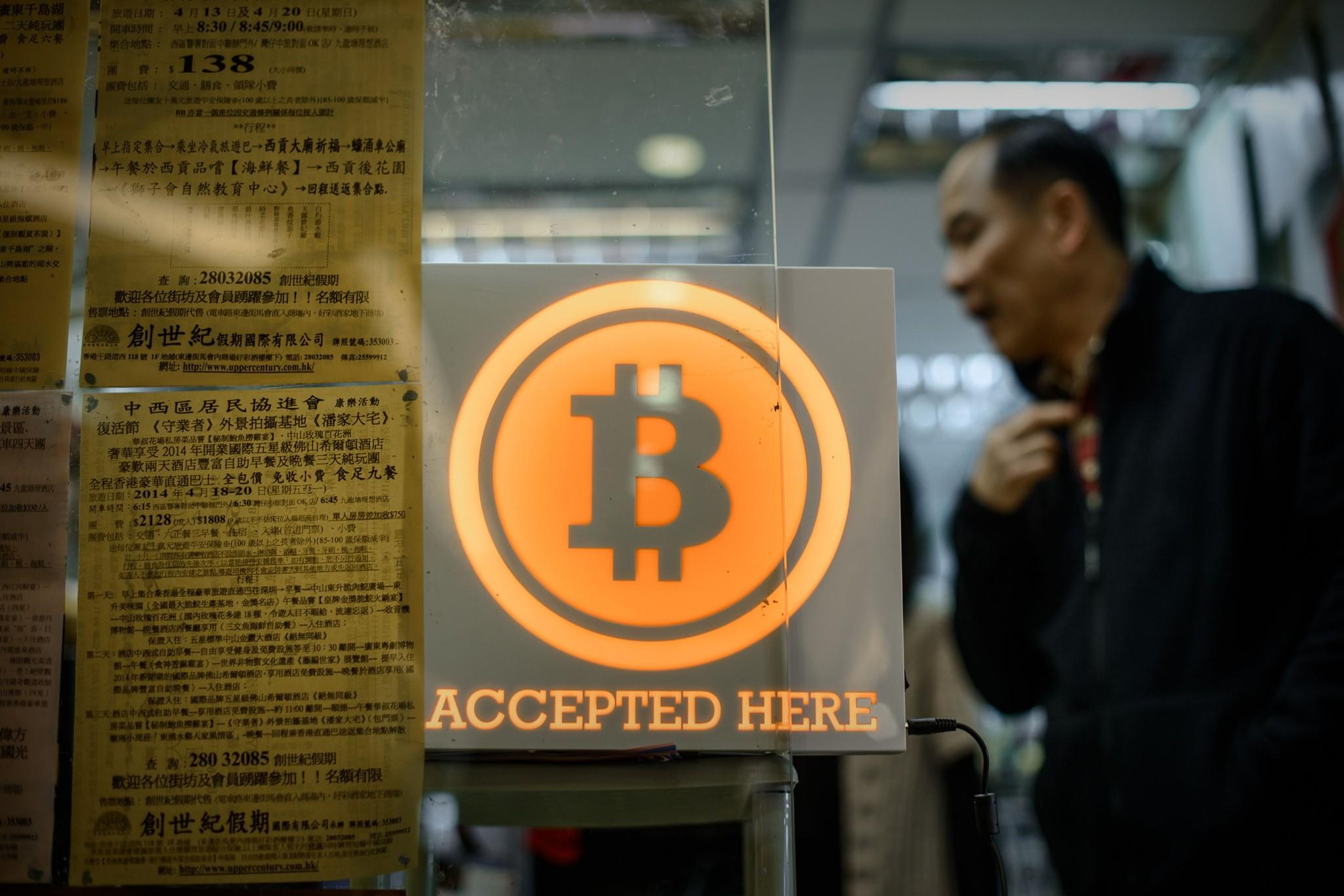 bitcoin online shop
