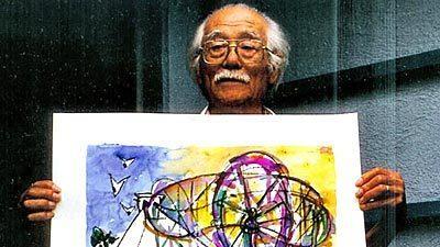 Henry Fukuhara