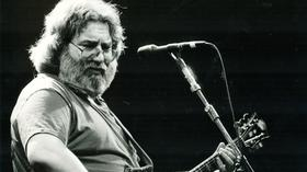 Grateful Dead show at Hampton Coliseum in 1979 to be released on vinyl, reports say