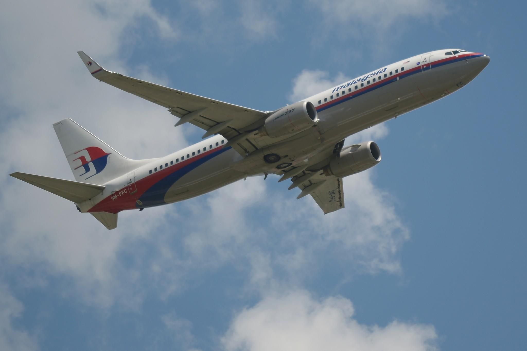 Missing Plane Malaysia Airlines