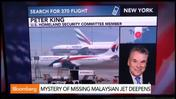 U.S. Representative King on Missing Malaysian Plane