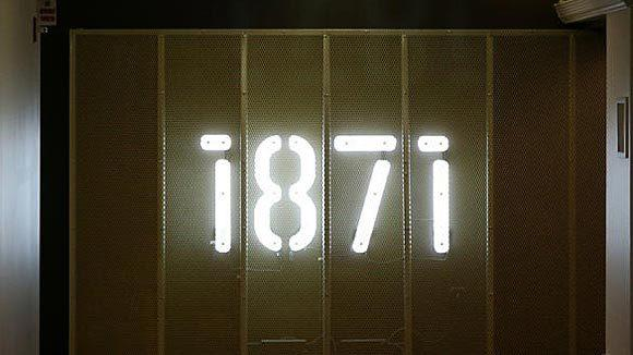 1871 is launching an incubator for female entrepreneurs.