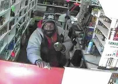 Aberdeen police are looking for anyone with information about the armed robbery March 1 of Aberdeen Liquors in the 100 block of South Philadelphia Boulevard. A store surveillance photo of one of the robbers is shown above.