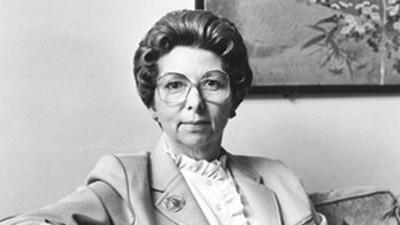 Cynthia Holcomb Hall