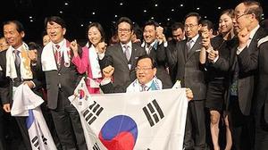 Pyeongchang wins 2018 Winter Olympics