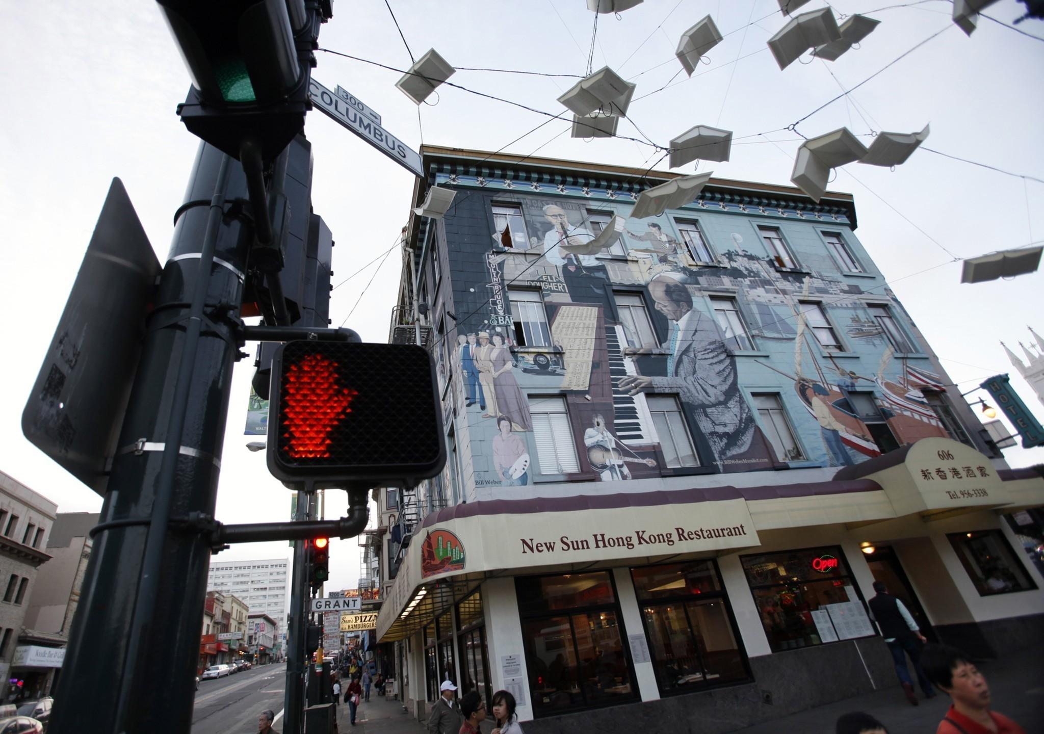 San Franciscos City Lights Bookstore LA Times