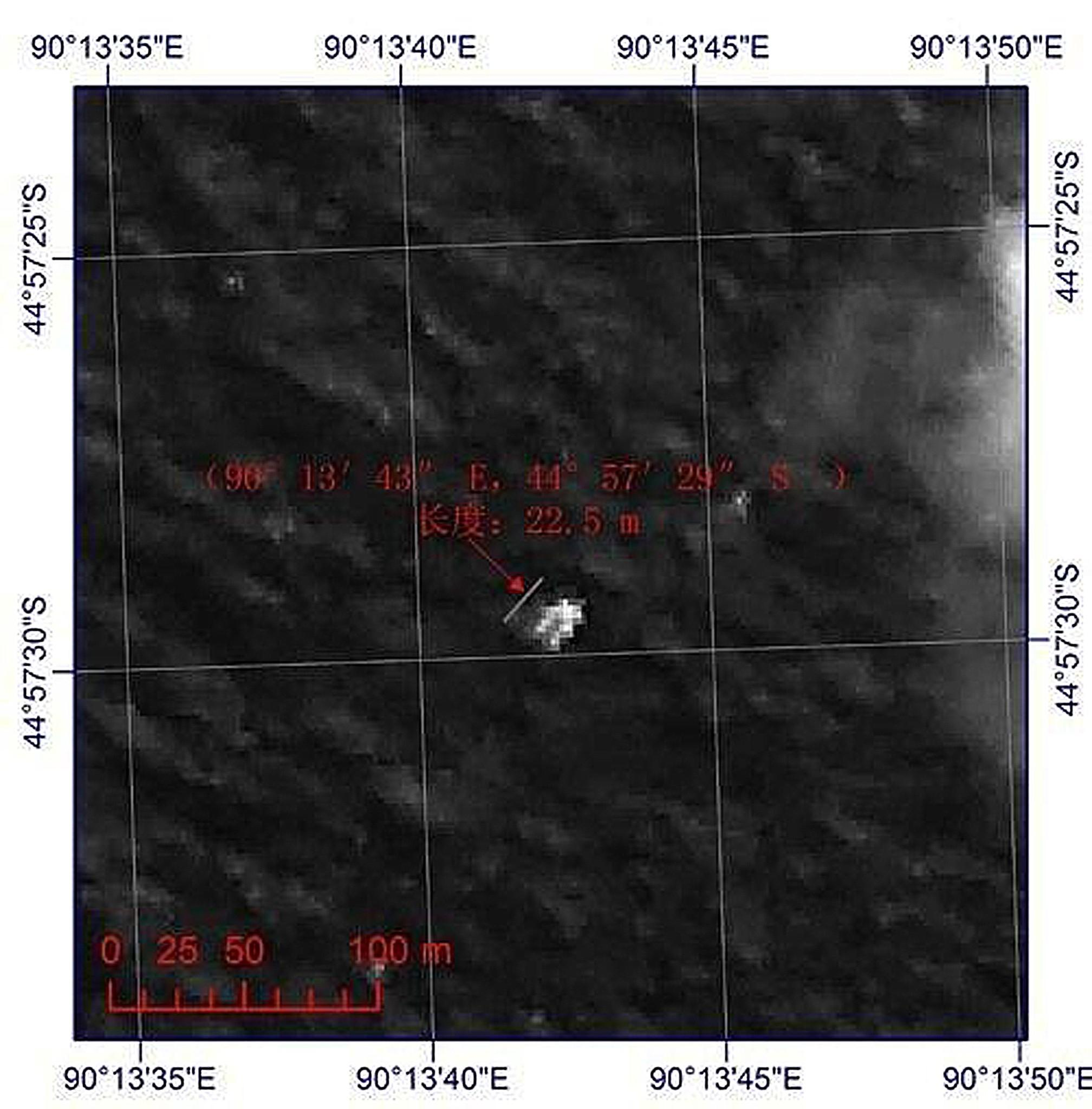 A new image from a Chinese satellite shows a large object floating in the Indian Ocean that could be part of Malaysia Airlines Flight 370.