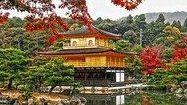 Sights and attractions around Japan