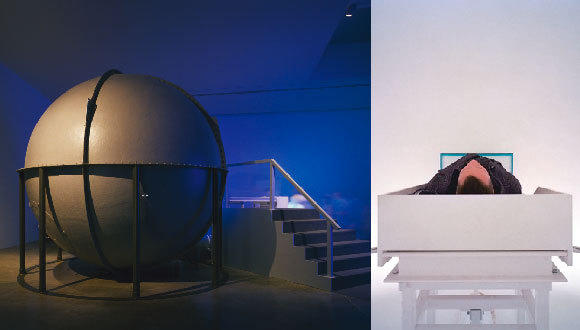 "James Turrell, ""Light Reignfall"" (2011), installation view at Garage Center for Contemporary Culture, 2011."