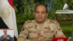 Egypt's Field Marshal Sisi quits military, will run for presidency