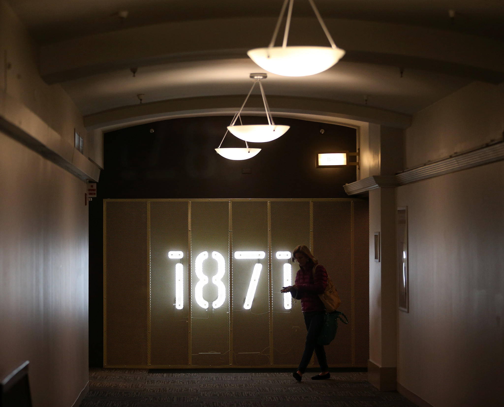 Entrance to 1871 inside Chicago's Merchandise Mart.