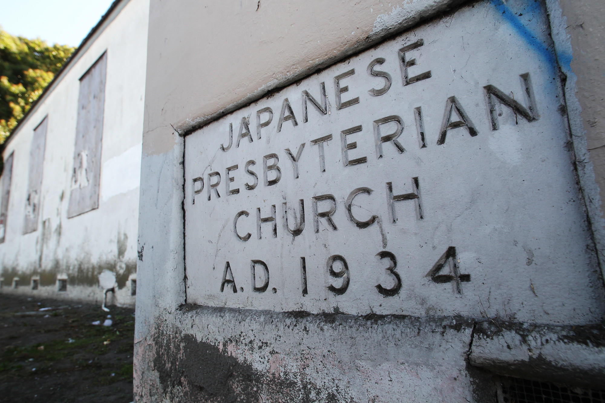The Wintersburg Japanese Presbyterian Church.