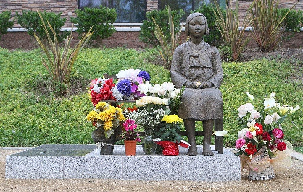 The Comfort Women Statue is located in Central Park in Glendale.