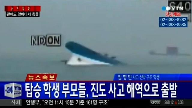 Hundreds missing as S. Korea ferry sinks