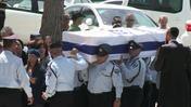 Israel mourns police officer killed by gunman