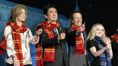 Universal Studios Japan: Wizarding World of Harry Potter to open July 15