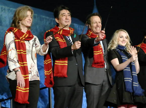 Wizarding World of Harry Potter at  Universal Studios Japan