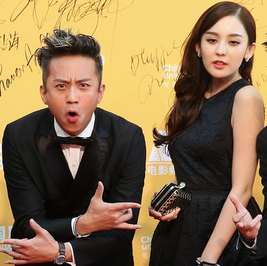 Chinese actor Deng Chao and actress Gulnazar.