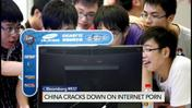 China Cracks Down on Internet Porn