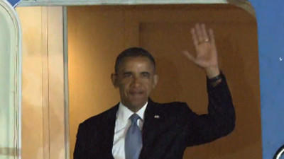 Raw: Obama Arrives in Japan for State Visit