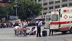 Histoire liée: Couteau attaque à la station de chemin de fer Chine est le troisième depuis Mars