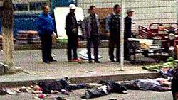 Histoire liée: attaques attribuées à des Ouïghours du Xinjiang de la Chine se développent dans la sophistication