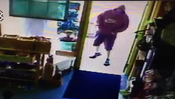 State police are looking for this man in connection with an armed robbery at the Whimsical Consignment Shop in East Lyme.