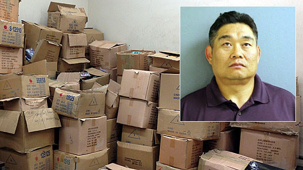 Bruce Kim (inset), 44, was arrested after police recovered over $60,000 worth of narcotics packaging and equipment.
